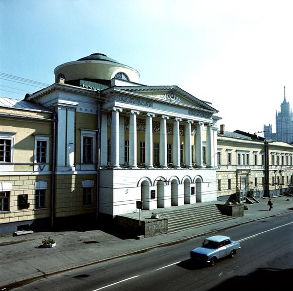 Здание Президиума Академии медицинских наук СССР